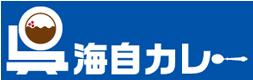 呉海自カレー Official Site